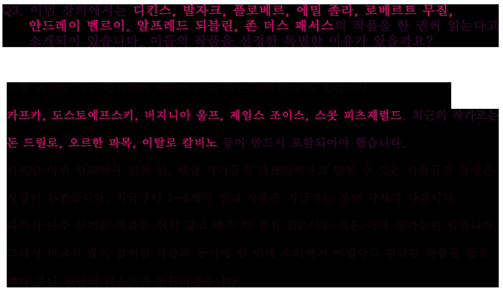 작가 선정 이유.png