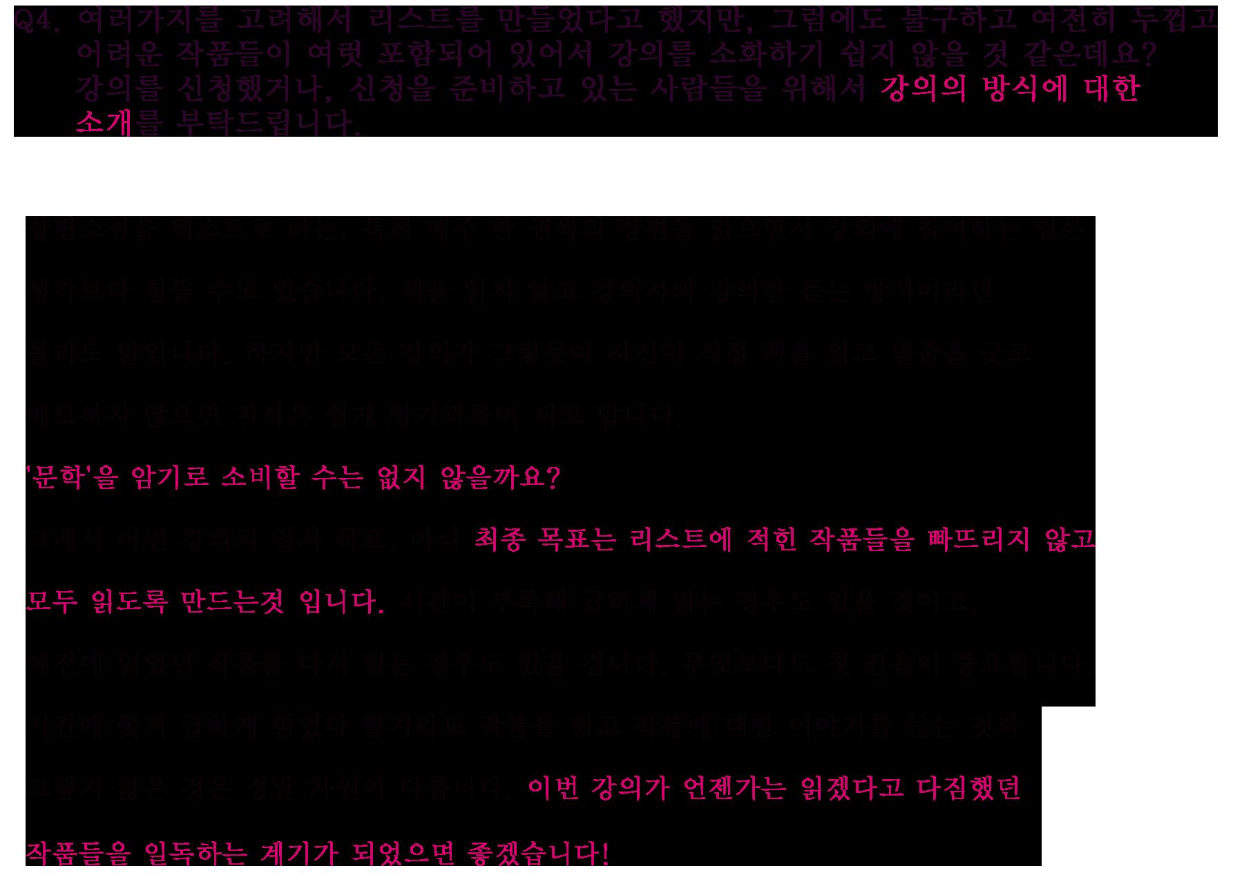 강의 방식 소개.png