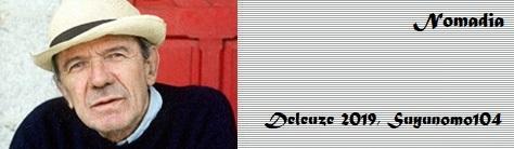 banner_deleuze.jpg