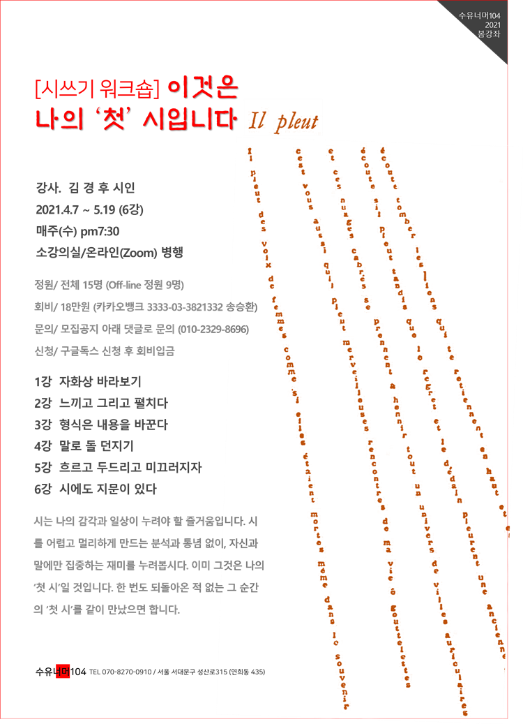 시쓰기_그림저장700.png