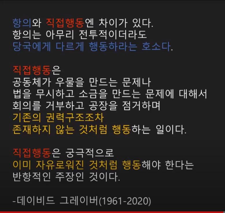 2020-1010_그래이버14.png