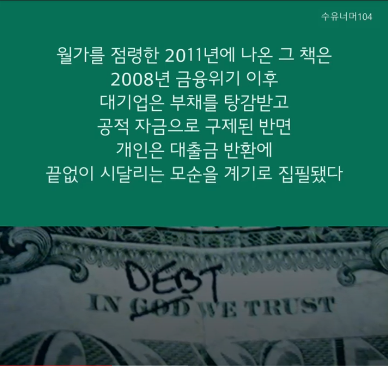 2020-1010_그래이버7.png