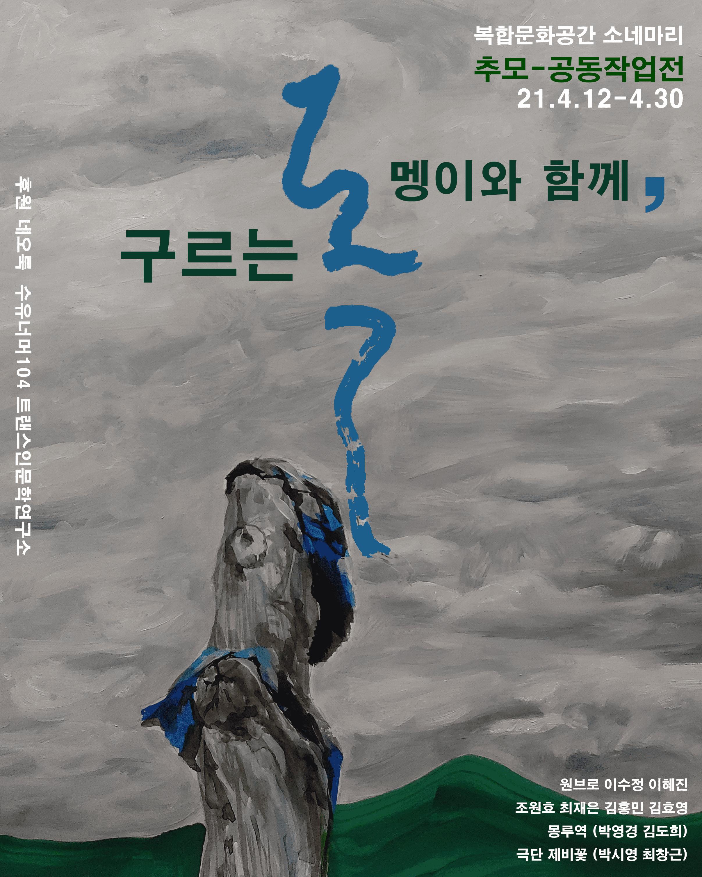 포스터-(수정)_optimized.png