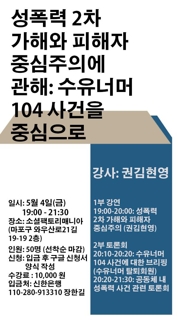 웹자보_webpage.jpg