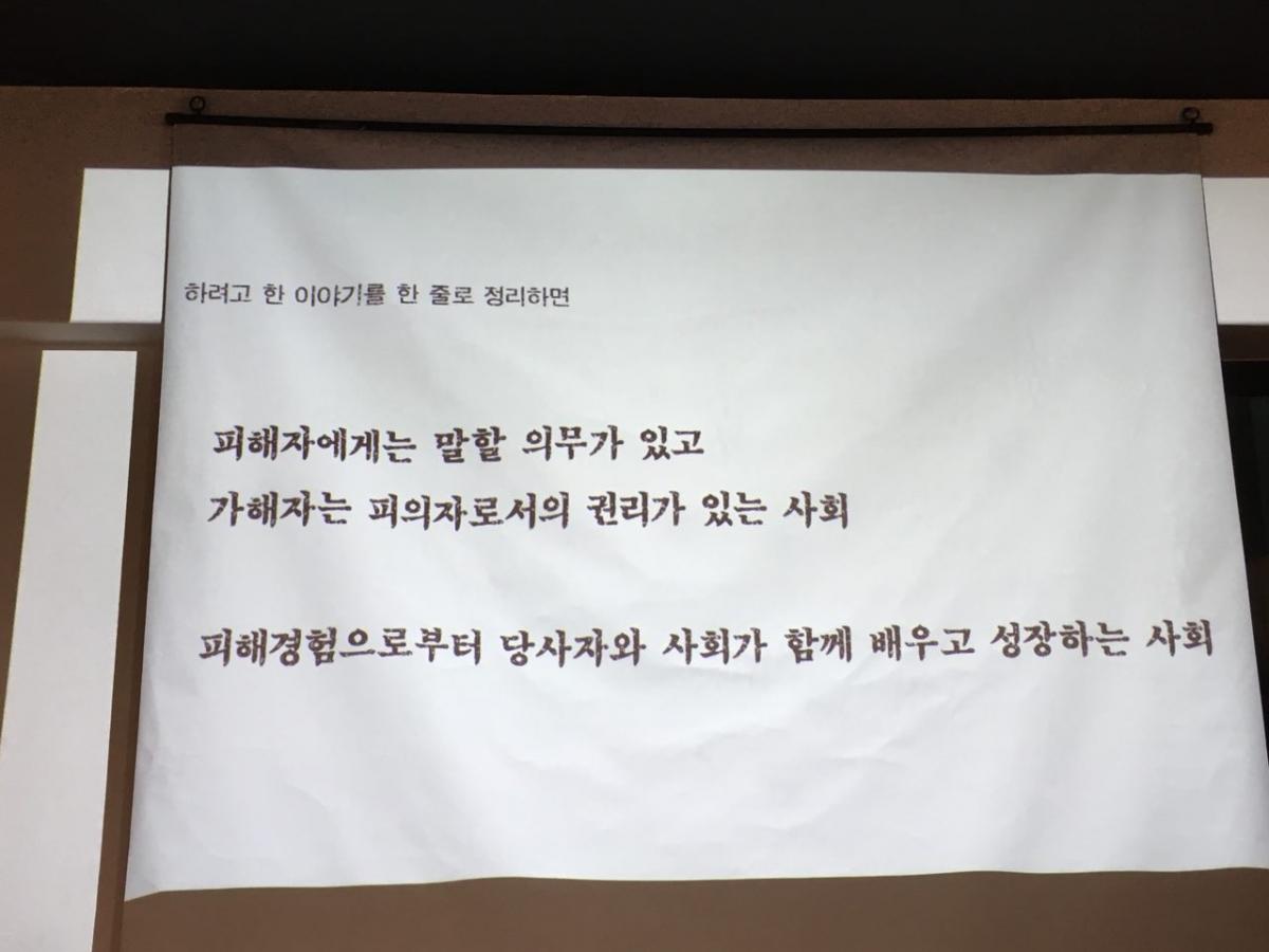 IMG_2018-05-09 04_20_15.jpg