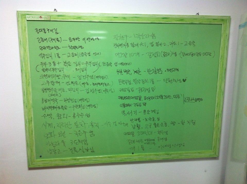 KakaoTalk_20170602_164809468.jpg
