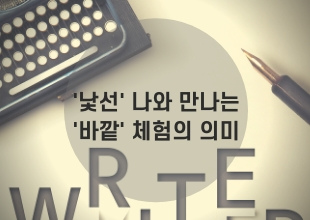 2019_바깥의 문학_진은영 외.jpg