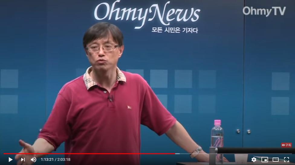 2012-0722_뻔뻔한 시대, 한줌의 정치2_이진경.png
