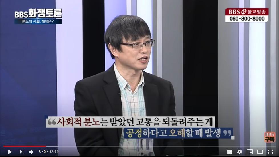 2018-0608_분노사회의 대책2_이진경.jpg