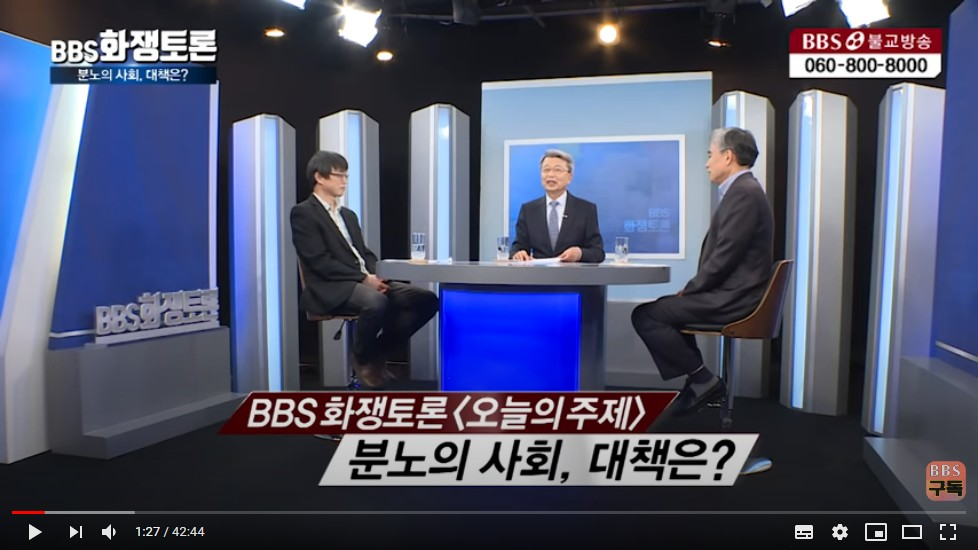 2018-0608_분노사회의 대책1_이진경.jpg