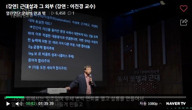 2018-1109_근대성과 그 외부2_이진경.jpg