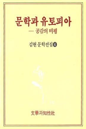 김현접집4.jpg